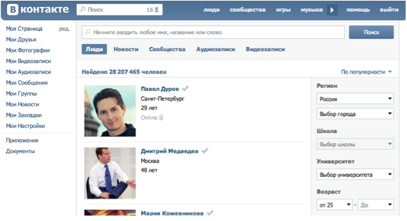 продажи вконтакте
