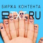 etxt.ru