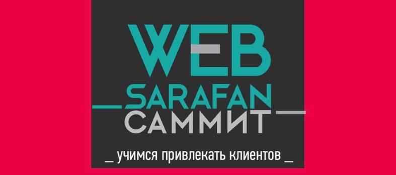 Websarafan