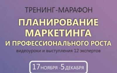 banner_600x600_1-450x450