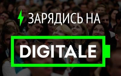 digitale6