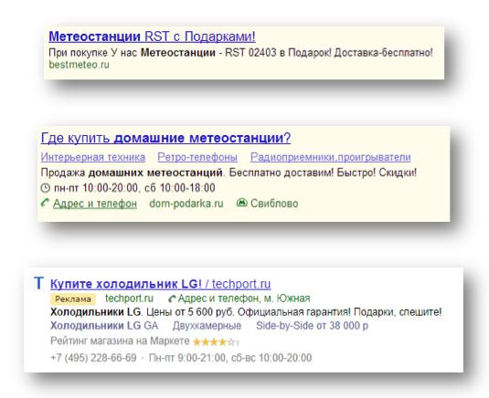 Продающее объявление директ доска бесплатных объявлений о недвижимости в ленинградской обл дачи участки