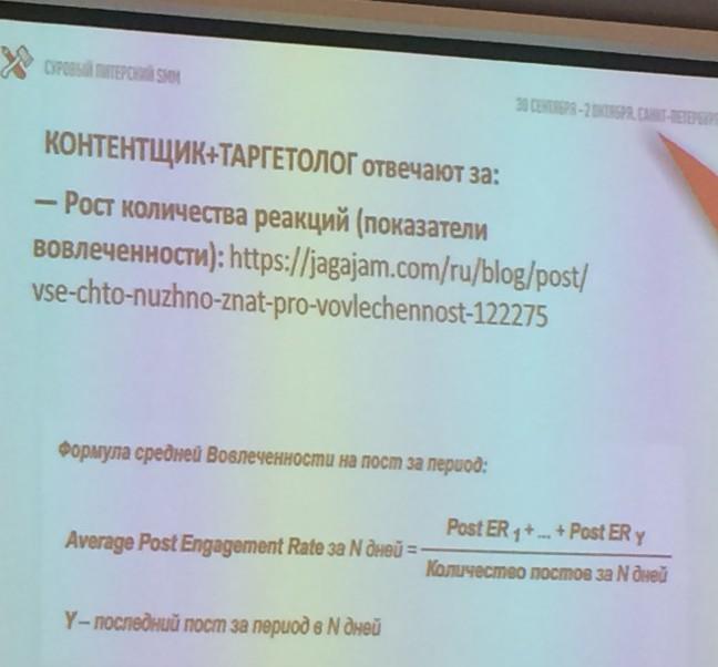 1. Контентщик + таргетолог