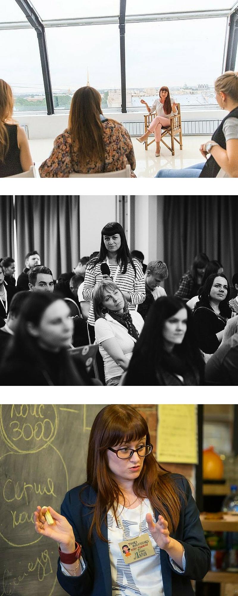 Мария Губина тренер по маркетингу