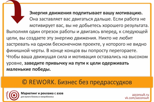 Rework12