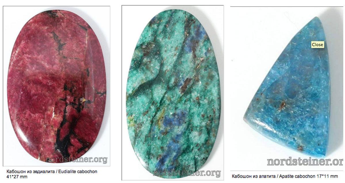Фото камней, представленных в интернет-магазине, Александр продолжает делать только сам.