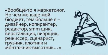 учитесь писать :)