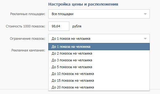 nastroyka3