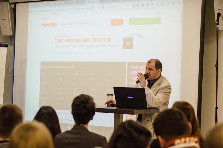 Даниэль Партнэр рассказывал о фишках тизерных сетей и показывал в режиме реального времениpartner