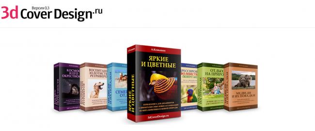 e-book6