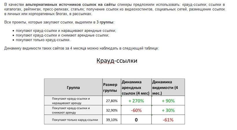minusinsk-2016-7