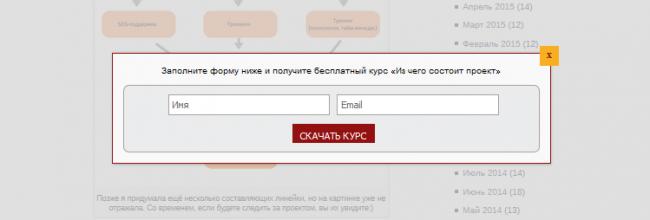 podpischiki5
