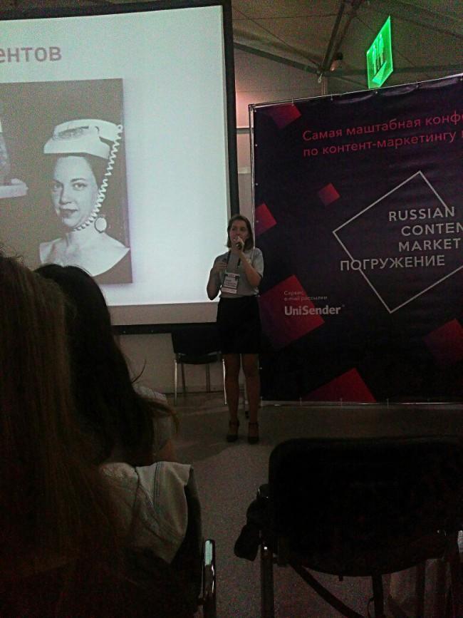 Надежда Поминова рассказала, что вообще делать с контент-маркетингом
