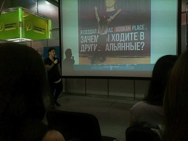 Антон Гайворонский говорит о вреде курения и ... о кальянном бизнесе