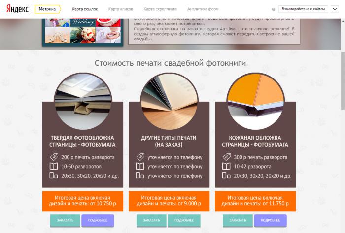 vv_glubokiy_analiz10