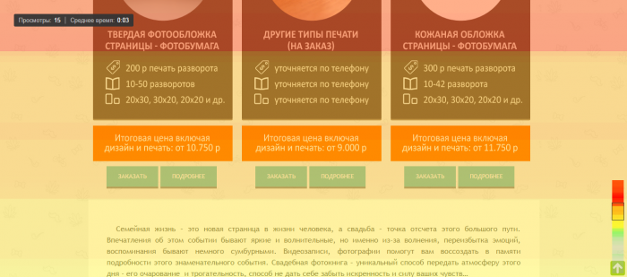 vv_glubokiy_analiz13