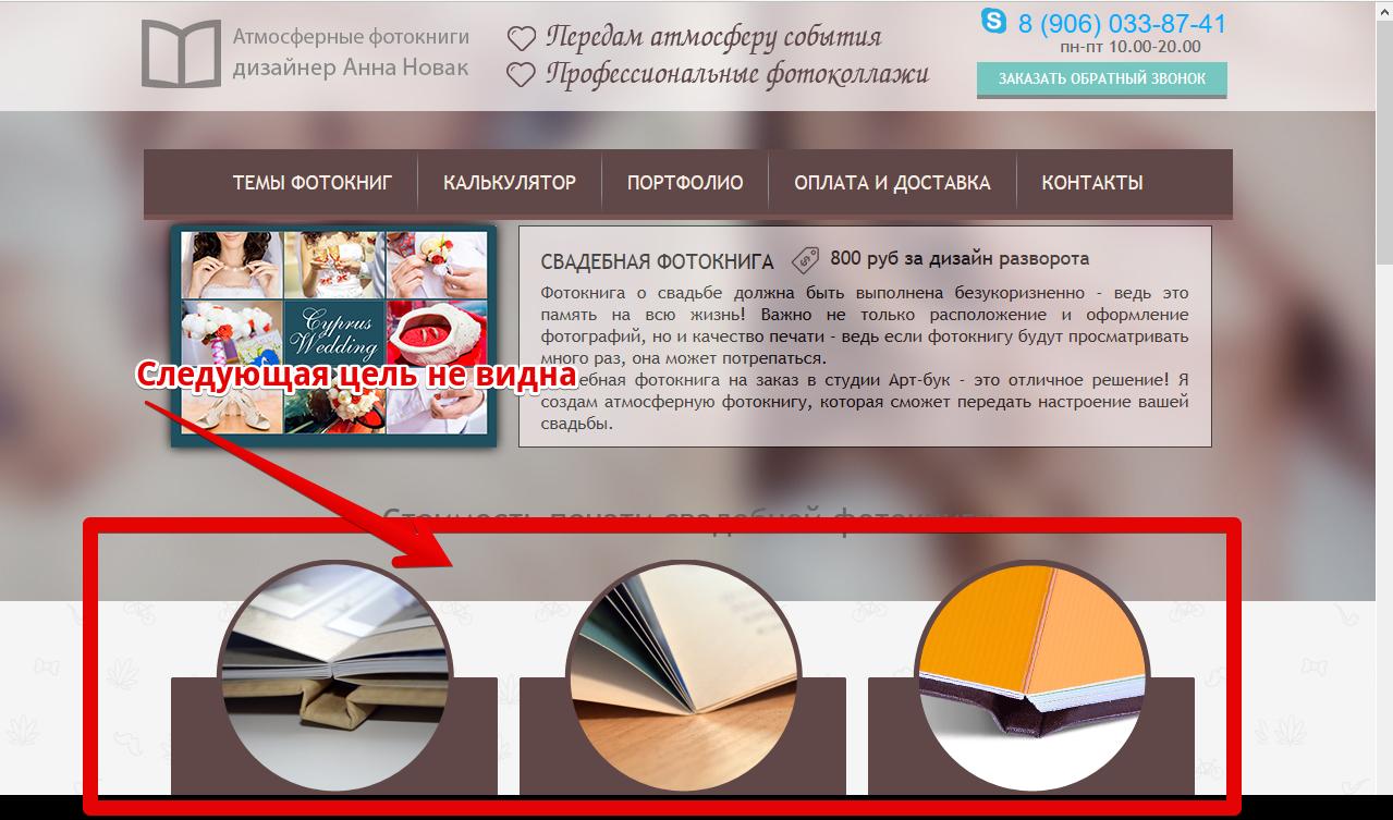 vv_glubokiy_analiz2