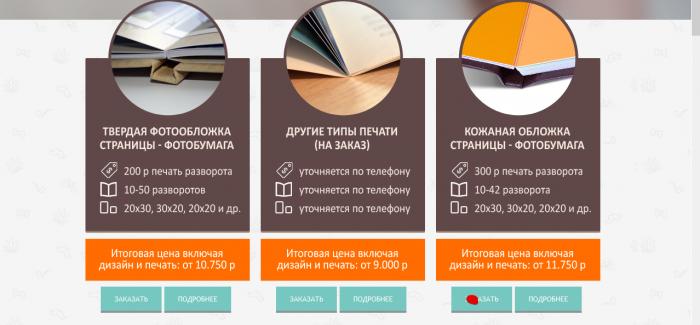 vv_glubokiy_analiz3