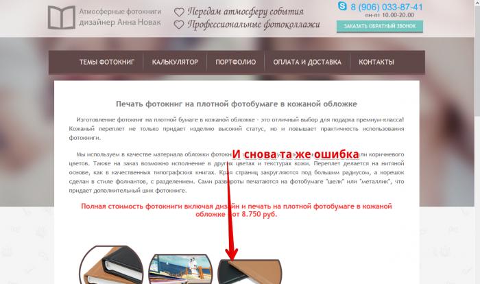 vv_glubokiy_analiz6