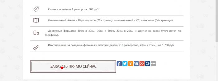 vv_glubokiy_analiz7