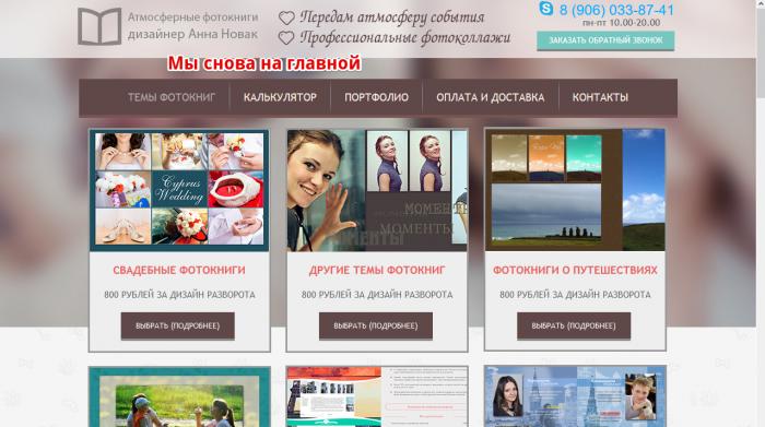 vv_glubokiy_analiz8