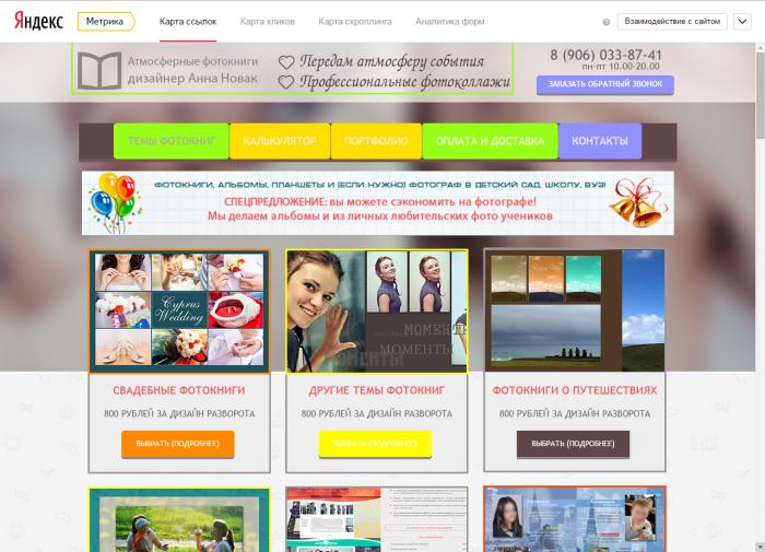 vv_glubokiy_analiz9